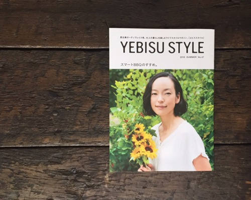 YEBIS STYLE 2016 SUMMER