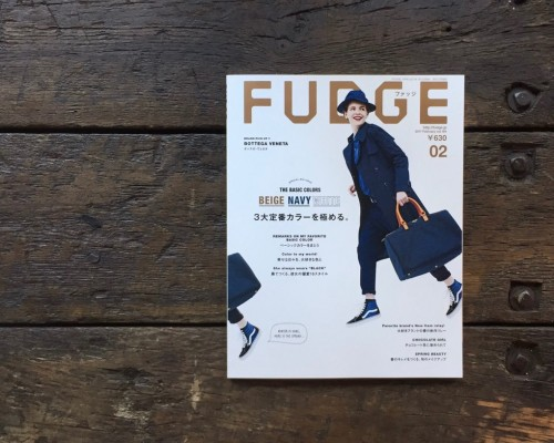 FUDGE 2 2017