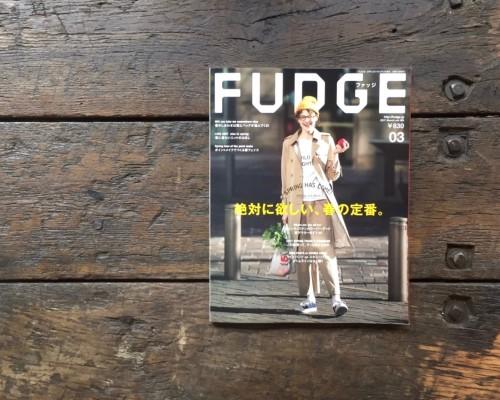 FUDGE 2017 3月