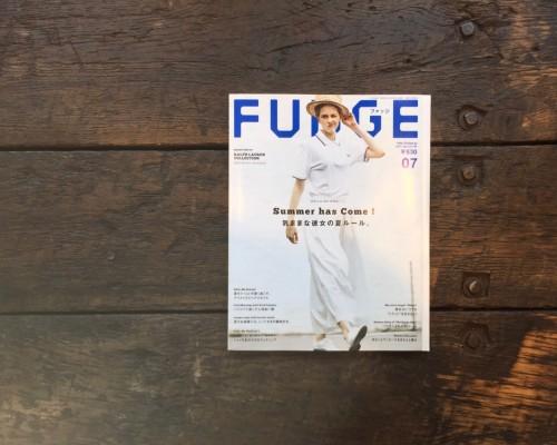 FUDGE 7月号 2017