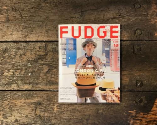 FUDGE 10月号 2017