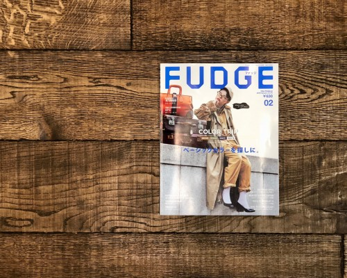 FUDGE 2018年2月号